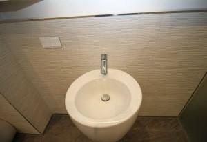 Modernes Waschbecken